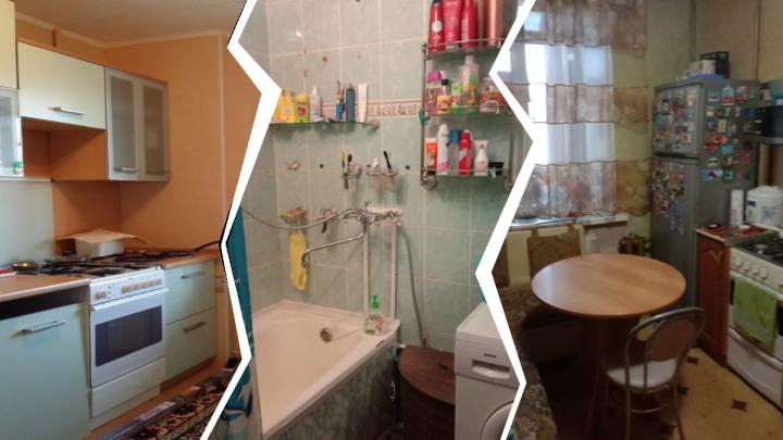 Что с ними не так? 6 обычных квартир в Екатеринбурге, которые продаются годами