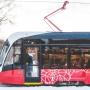 В Перми планируют протянуть трамвайную ветку до микрорайона Ива