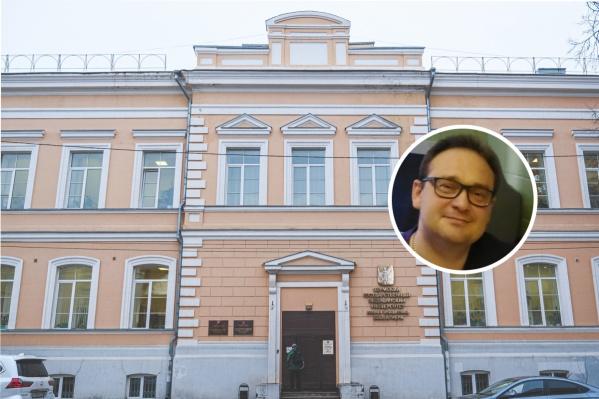 В университете Андрей Валентинович преподавал 20 лет