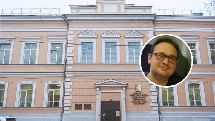В Перми скончался главный внештатный анестезиолог-реаниматолог краевого Минздрава