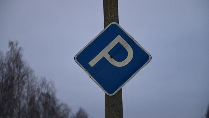 Мэрия Екатеринбурга объявила войну незаконным парковкам. Рассказываем, как она избавится от нелегалов