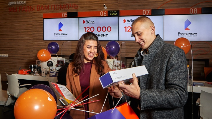 «Ростелеком» в Красноярском крае подключил 120-тысячного абонентаIPTV