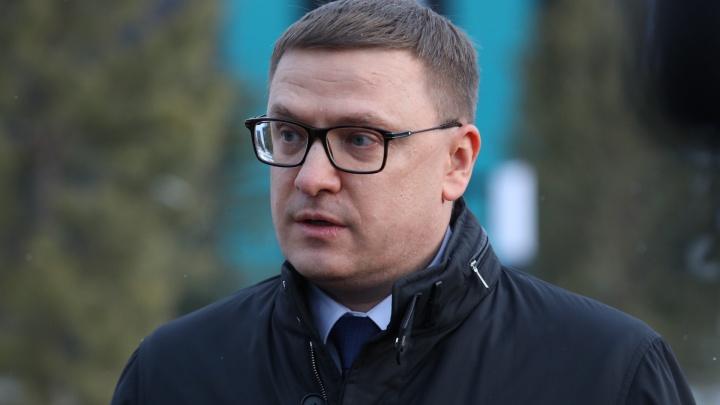 Текслер назвал ограничения на случай дальнейшего ухудшения ситуации по ковиду в Челябинской области