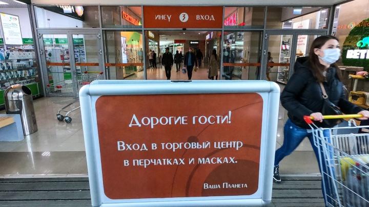 Наконец-то дождались: в Башкирии разрешили работать торговым центрам