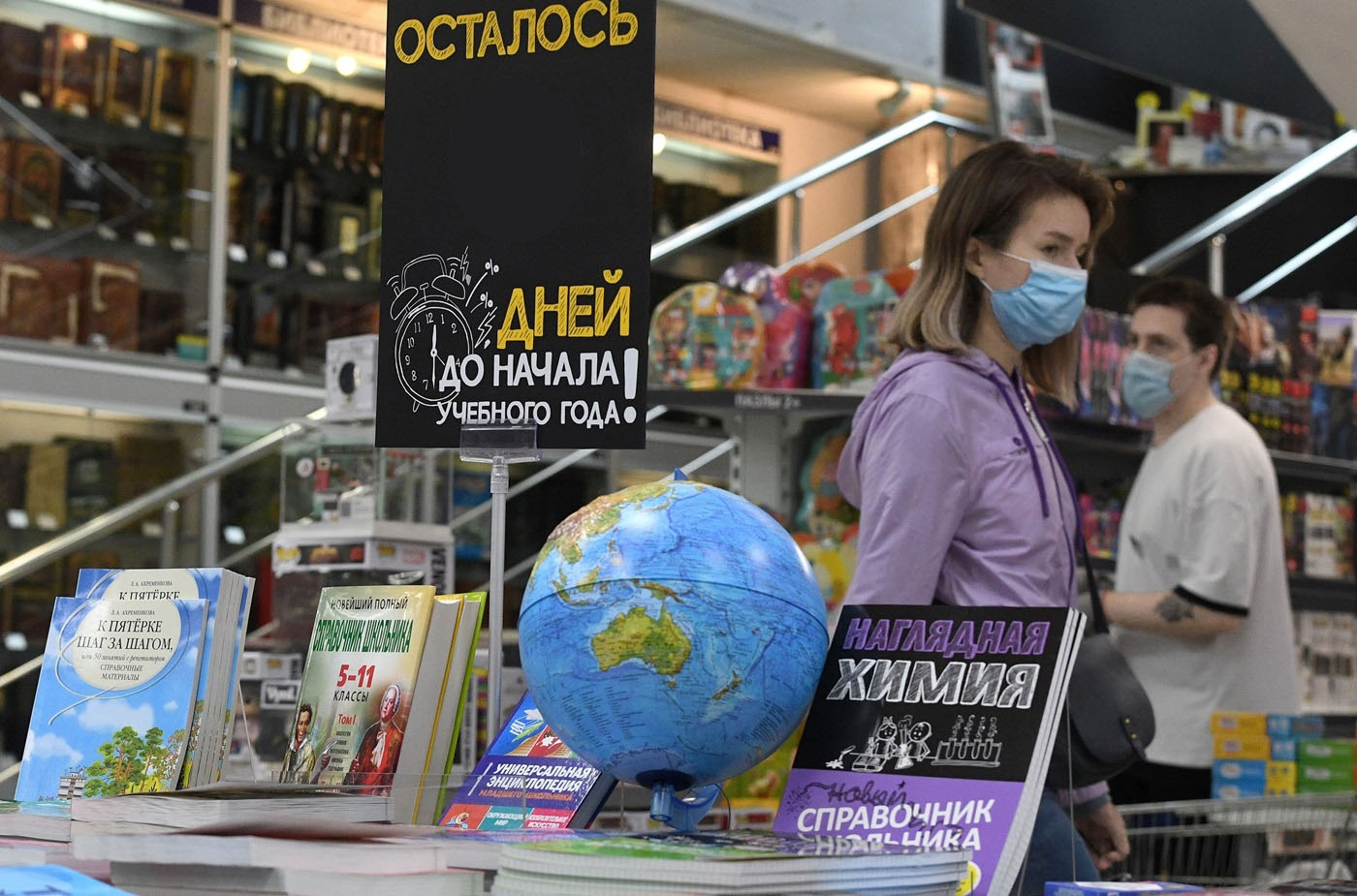 автор фотоАлександр Казаков/Коммерсантъ