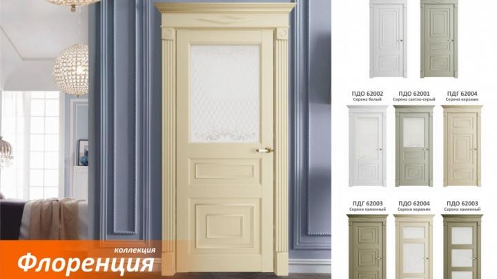 Они просто шикарные: бердская фабрика дверей Uberture снизила цену на популярную коллекцию межкомнатных дверей