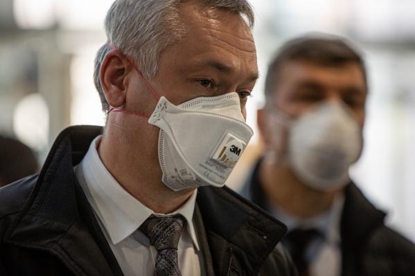 Даже губернатор нынче носит маску. А вы?