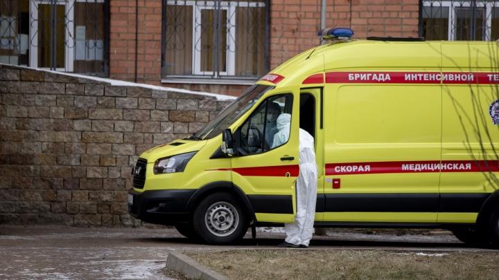 В Ярославле за сутки от коронавируса скончались пять человек