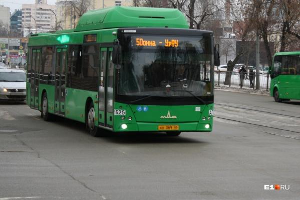 Муниципальные предприятия Екатеринбурга давно используют автобусы МАЗ. Большая партия этих машин на газомоторном топливе была закуплена перед ЧМ-2018