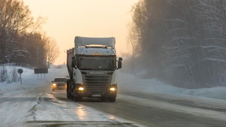 Власти объявили о ремонте дороги до новосибирского аэропорта Толмачёво