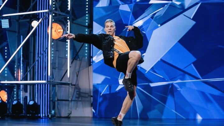 Омич прошёл в последний сезон шоу «Танцы»