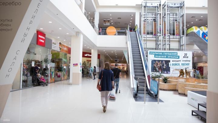 «Нужно их поддержать»: в Ярославской области открывают торговые центры