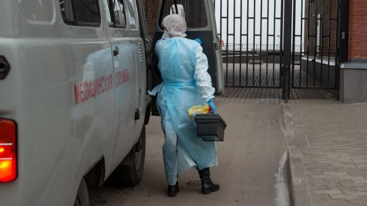 Федеральный оперштаб подтвердил 353случая COVID-19 в Архангельской области за сутки