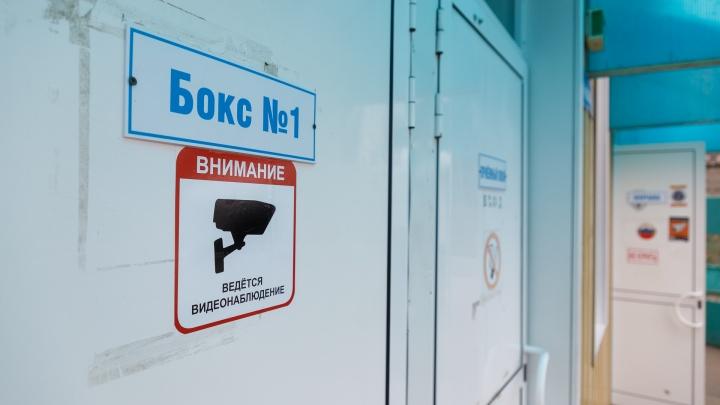 В Волгограде отправили домой шестого пациента, победившего коронавирус