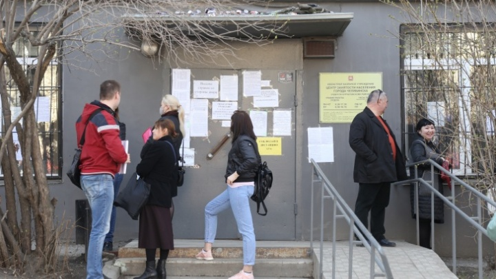 В Челябинске безработные пожаловались на задержку с выплатой пособий