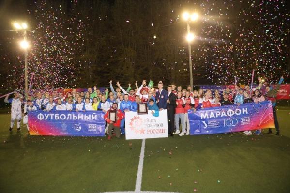 Футбольный марафон транслировалив онлайн-формате