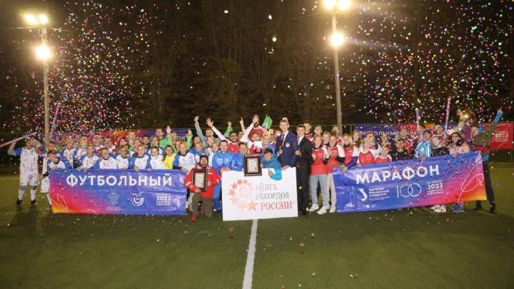 Студенты УрФУ почти 34 часа играли в футбол, чтобы попасть в Книгу рекордов России