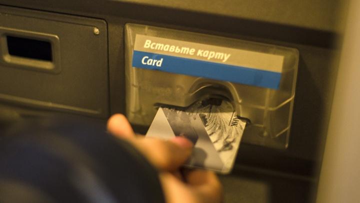 Мошенники, представлявшиеся службой безопасности банка, за несколько дней обманули 23 северян