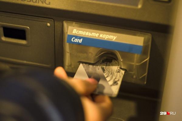 У мужчины сняли сбережения с карты