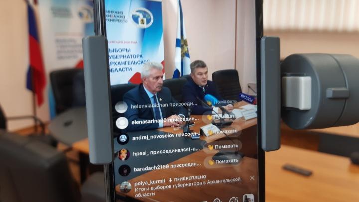 Подводим итоги выборов губернатора Архангельской области: эфир на 29.RU