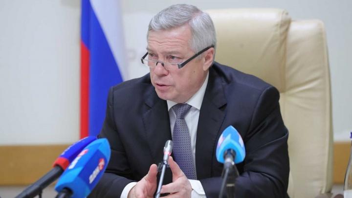 Бюджет Ростовской области перевели в режим экономии. Что это значит?