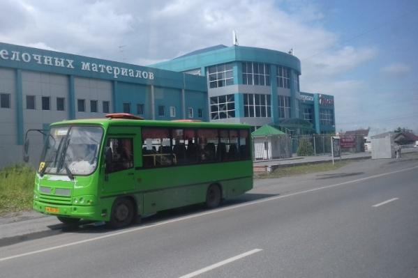 В ТЦ «Европа» продавали отделочные материалы и товары для ремонта