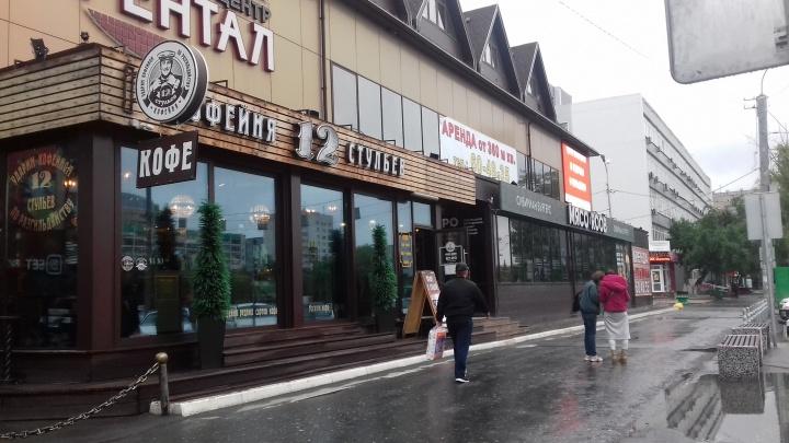 В Тюмени во время пандемии закрылась новосибирская бургерная «МЯСОROOB»