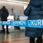 Из Самары запустят прямые рейсы в Стамбул