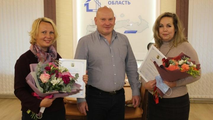 Две сотрудницы компании «Архитектор» получили благодарности Министерства строительства и архитектуры области