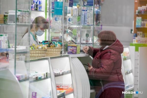 В Красноярске напряженная ситуация по наполненности аптек лекарствами