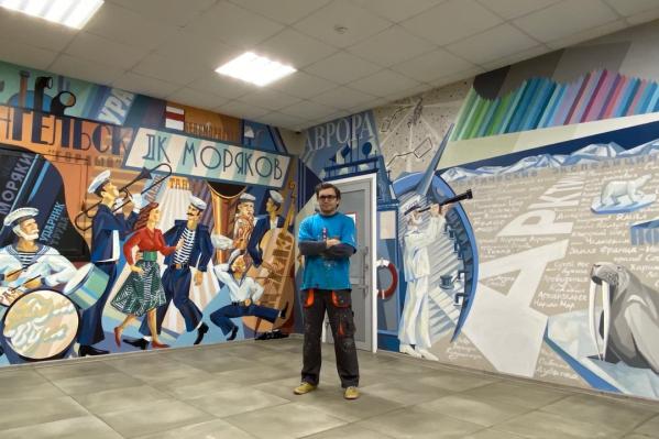 Автор эскизов к работам в Доме молодёжи — художник Александр Менухов