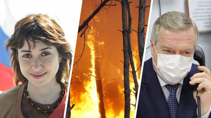 Разрушительные пожары, самоизоляция, приговор за полномочия: что случилось в Ростове — итоги недели