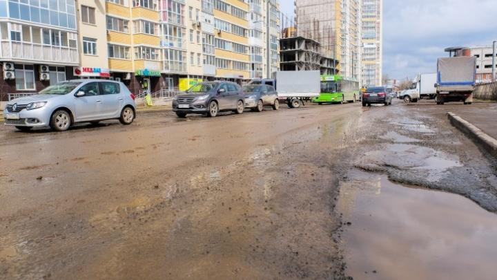 В Перми на три дня изменится маршрут автобусов, следующих по улице Карпинского
