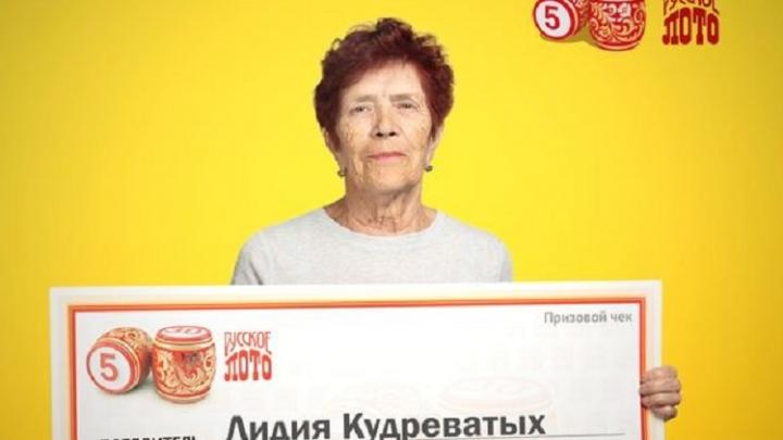 Пенсионерка из Архангельской области выиграла в лотерею миллион рублей