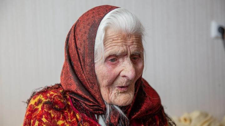«Она такая — огонь»: немка, осевшая в Челябинске, отпраздновала 105-й день рождения