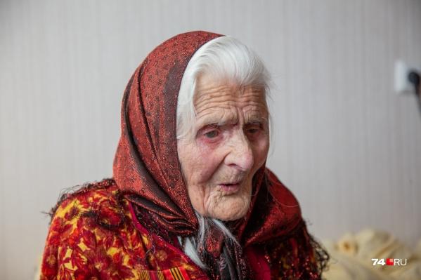 Терезия Лаврентьевна отметила 105-й день рождения