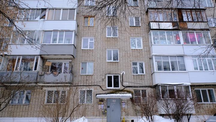 Пермская полиция отказалась возбуждать дело из-за переезда бабушки к доставщице пенсий