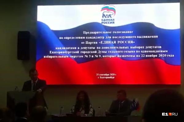 Гавриленко считает, что партия «протаскивает» нужных кандидатов на выборы