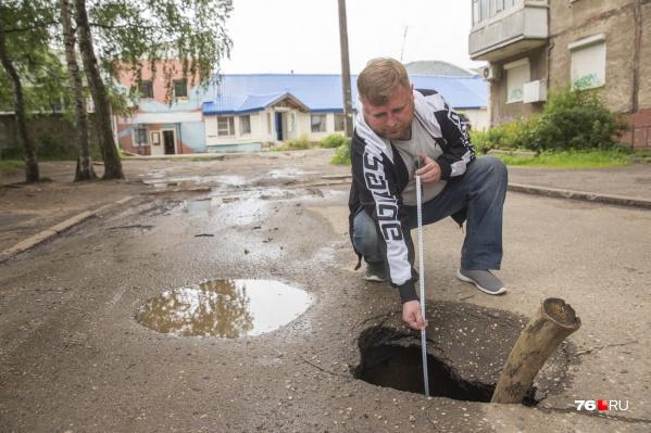 Жители двора полагают, что вокруг ямы всё может обвалиться