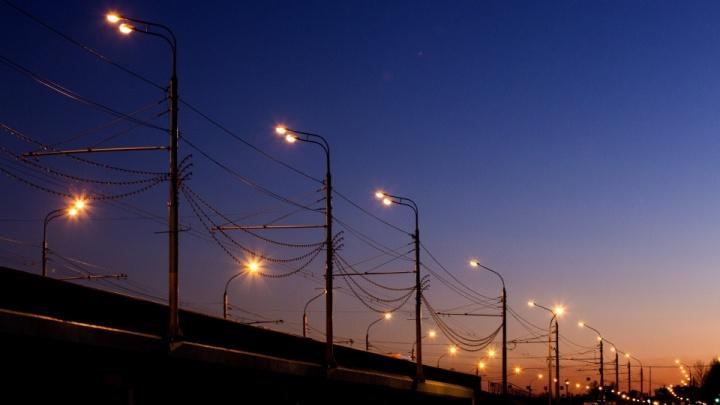 Будем расплачиваться годами: власти рассказали, когда в Ярославле по вечерам станут гореть все фонари