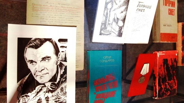 В Москве умер автор романа «Горячий снег» писатель Юрий Бондарев