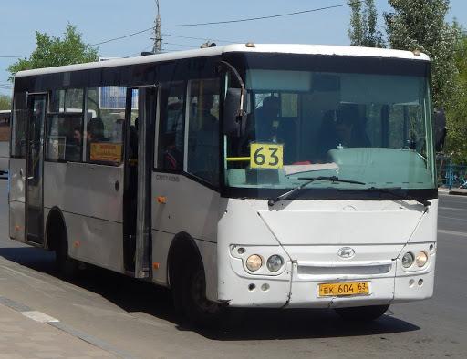 Из Самары запустят ещё один автобус в Южный город