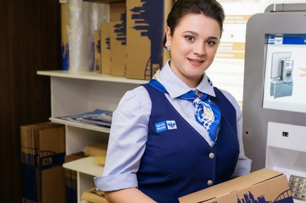 Чтобы получить промокод, нужно скачать приложение «Почта России»