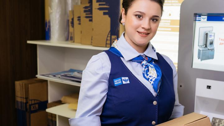 Почта России не будет брать деньги за отправку посылок за границу