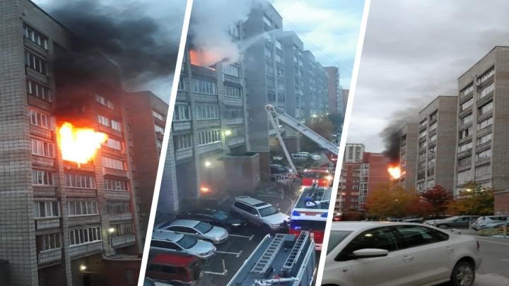 В Центральном районе на Гоголя вспыхнула квартира — пожарные эвакуировали женщину с ожогами