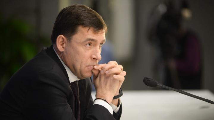 Губернатор объяснил, почему екатеринбуржцев с коронавирусом увозят в другие города области