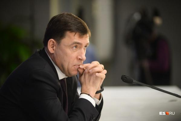 Евгений Куйвашев рассказал, что в Екатеринбурге 80% коек уже заняты