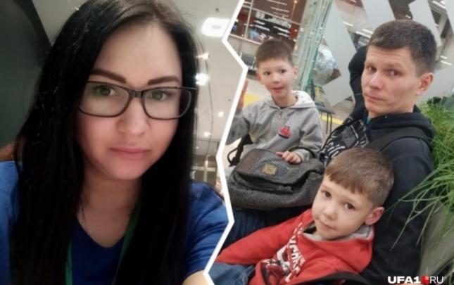 Дело о пропавшем в Уфе Артеме Мазове с двумя сыновьями передали новым следователям