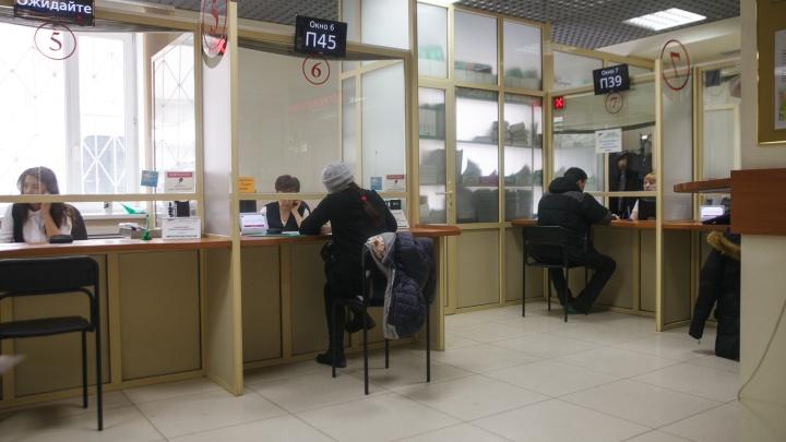 В июле в Тюменской области хотят уволить с работы больше двух тысяч сотрудников