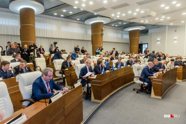 Депутаты Прикамья проголосовали за внесение поправок в Конституцию России